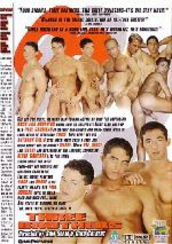 Three Brothers Gay VHS-Video Bild
