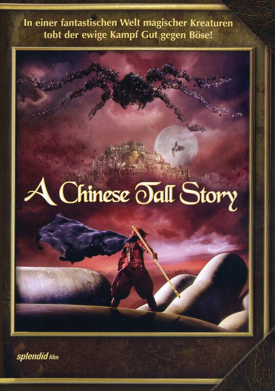 A Chinese Tall Story DVD Bild