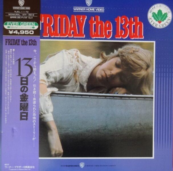 Freitag der 13. Laserdisk Bild