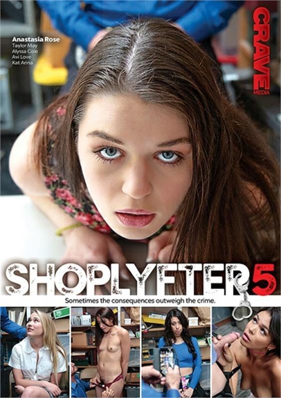 ShopLyfter 5 DVD Bild