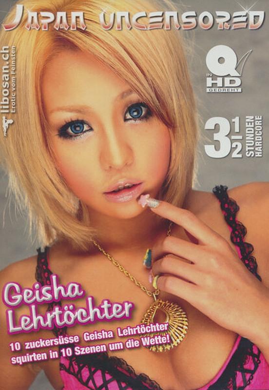 Japan uncensored : Geisha Lehrtöchter DVD Bild