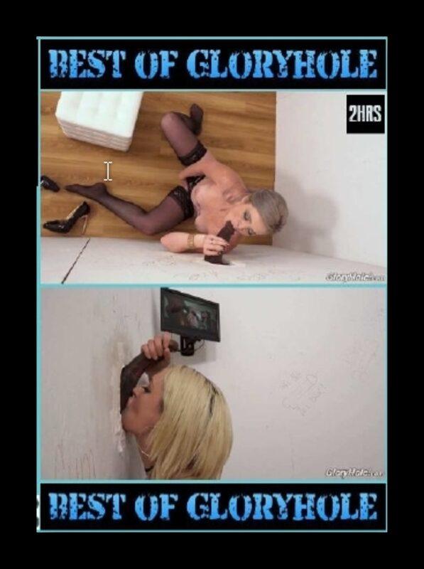 Best of Gloryhole #5 DVD Bild